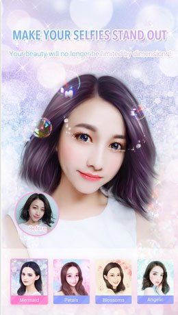 review of meitu app_selfies